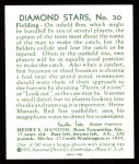 1934 Diamond Stars Reprint #30  Heinie Manush  Back Thumbnail
