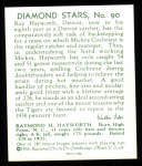 1934 Diamond Stars Reprint #90  Ray Hayworth  Back Thumbnail