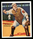 1934 Diamond Stars Reprints #20  Frank Shanty Hogan  Front Thumbnail