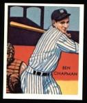 1934 Diamond Stars Reprints #38  Ben Chapman  Front Thumbnail