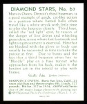 1934 Diamond Stars Reprint #67  Marvin Owen  Back Thumbnail