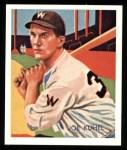 1934 Diamond Stars Reprint #78  Joe Kuhel  Front Thumbnail