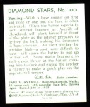 1934 Diamond Stars Reprint #100  Earle Averill  Back Thumbnail