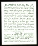 1934 Diamond Stars Reprint #57  Cy Blanton  Back Thumbnail