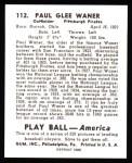 1939 Play Ball Reprints #112  Paul Waner  Back Thumbnail
