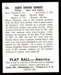 1939 Play Ball Reprint #54  Harry Gumpert  Back Thumbnail