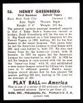 1939 Play Ball Reprint #56  Hank Greenberg  Back Thumbnail