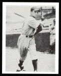 1939 Play Ball Reprint #45  Merrill May  Front Thumbnail