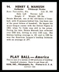 1939 Play Ball Reprints #94  Heinie Manush  Back Thumbnail