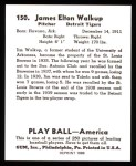 1939 Play Ball Reprints #150  James Walkup  Back Thumbnail
