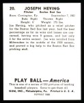 1939 Play Ball Reprint #20  Joe Heving  Back Thumbnail
