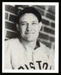 1939 Play Ball Reprint #20  Joe Heving  Front Thumbnail