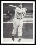 1939 Play Ball Reprint #78  Julius Solters  Front Thumbnail