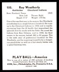 1939 Play Ball Reprint #152  Roy Weatherly  Back Thumbnail