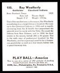 1939 Play Ball Reprint #152  Roy Weatherly  Back Thumbnail
