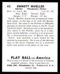 1939 Play Ball Reprint #63  Emmett Mueller  Back Thumbnail