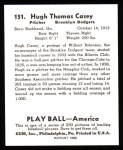 1939 Play Ball Reprint #151  Hugh Casey  Back Thumbnail