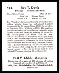 1939 Play Ball Reprint #123  Ray T. Davis  Back Thumbnail
