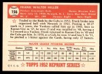 1952 Topps Reprints #156  Frank Hiller  Back Thumbnail