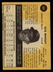 1971 O-Pee-Chee #504  Ken Wright  Back Thumbnail