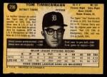 1971 O-Pee-Chee #296  Tom Timmermann  Back Thumbnail