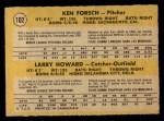 1971 O-Pee-Chee #102   -  Larry Howard / Ken Forsch Astros Rookies Back Thumbnail