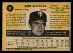 1971 O-Pee-Chee #26  Bert Blyleven  Back Thumbnail