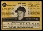 1971 O-Pee-Chee #245  Jim Kaat  Back Thumbnail