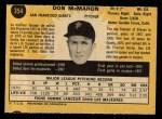 1971 O-Pee-Chee #354  Don McMahon  Back Thumbnail
