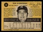 1971 O-Pee-Chee #28  Ron Klimkowski  Back Thumbnail