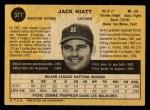 1971 O-Pee-Chee #371  Jack Hiatt  Back Thumbnail
