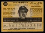 1971 O-Pee-Chee #221  Dave Morehead  Back Thumbnail