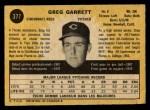 1971 O-Pee-Chee #377  Greg Garrett  Back Thumbnail