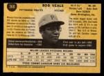 1971 O-Pee-Chee #368  Bob Veale  Back Thumbnail