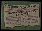 1976 Topps Traded #44 T Doug Rader  Back Thumbnail