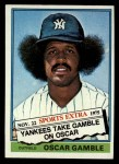 1976 Topps Traded #74 T Oscar Gamble  Front Thumbnail