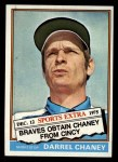 1976 Topps Traded #259 T Darrel Chaney  Front Thumbnail