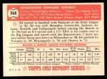 1952 Topps REPRINT #368  Ed Wright  Back Thumbnail