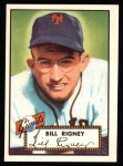 1952 Topps Reprints #125  Bill Rigney  Front Thumbnail