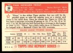 1952 Topps REPRINT #39  Dizzy Trout  Back Thumbnail