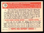 1952 Topps Reprints #218  Clyde McCullough  Back Thumbnail