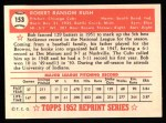 1952 Topps REPRINT #153  Bob Rush  Back Thumbnail