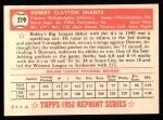 1952 Topps Reprints #219  Bobby Shantz  Back Thumbnail