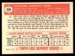 1952 Topps REPRINT #338  Sal Yvars  Back Thumbnail