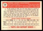 1952 Topps REPRINT #238  Art Houtteman  Back Thumbnail