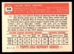1952 Topps REPRINT #350  Cal Abrams  Back Thumbnail