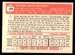 1952 Topps REPRINT #149  Dick Kryhoski  Back Thumbnail