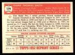 1952 Topps REPRINT #179  Frank Smith  Back Thumbnail