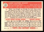1952 Topps REPRINT #319  Al Walker  Back Thumbnail