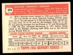 1952 Topps REPRINT #394  Billy Herman  Back Thumbnail
